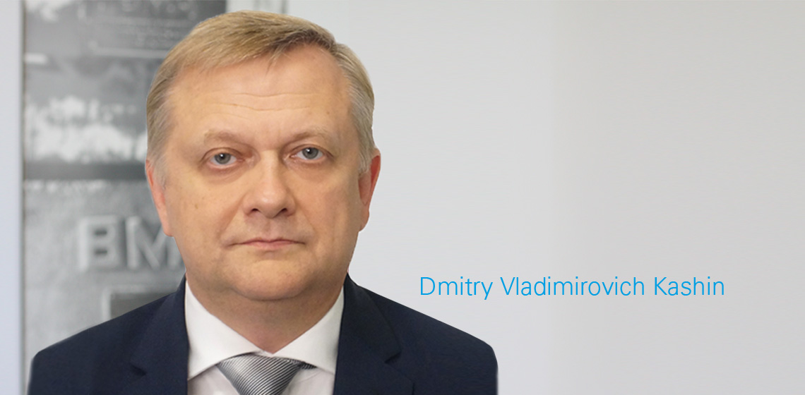 Dmitry Kashin new General Manager of BMA Russia